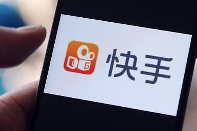 [중국 기업]'틱톡 라이벌' 콰이서우 사업확장 속도… 게임에 50억 위안 투자