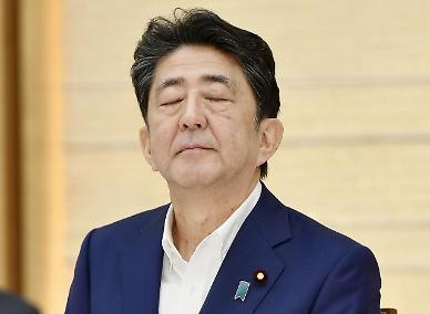 아베 내각 지지율 34%로 뚝…두 야당 합당 조짐