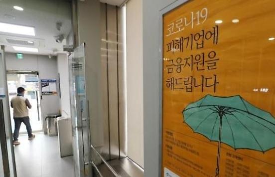 [단독] 코로나 지원 원리금 유예 10명 중 1명 한계차주...10조원 빚 폭탄 초읽기