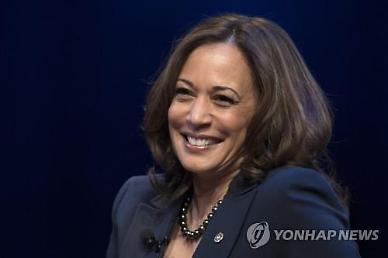 바이든, 대선 러닝메이트로 흑인 여성 카멀라 해리스 지명