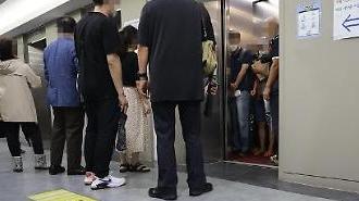 Ngấm đòn Covid-19, tháng 7 số lượng lao động có việc làm tại Hàn quốc gảm 277 nghìn người so với năm ngoái