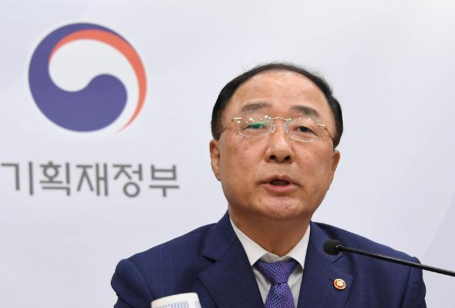 [속보] 홍남기 고가주택 이상거래 발견...불법행위 해당시 과태료 부과
