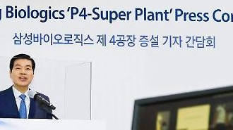 Samsung BioLogics đầu tư 1,47 tỷ USD để xây dựng nhà máy thứ tư