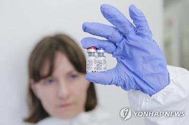 임상도 안 끝난 세계 최초 러시아 코로나19 백신...의구심 쏟아져