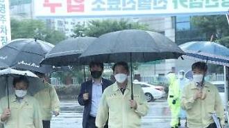 Số ca nhiễm mới tại Hàn Quốc lại gia tăng (54 ca mới)…2/3 là lây nhiễm trong nước