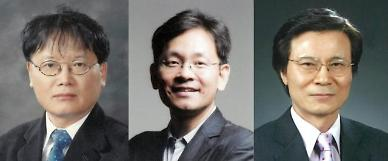 삼양그룹, 수당상에 김동호·최해천·이한구 교수 선정