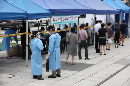 韩国新增54例新冠确诊病例 累计14714例