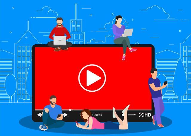 9월부터 유튜브 뒷광고 금지… 공정위 개정안 시행