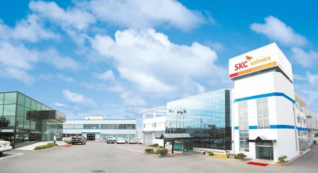 SKC, 솔믹스 흡수합병...그룹 성장ㆍ지배구조 개편 일조