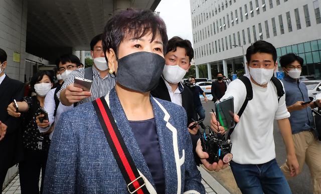 손혜원 전 의원 징역 1심서 1년 6개월 선고