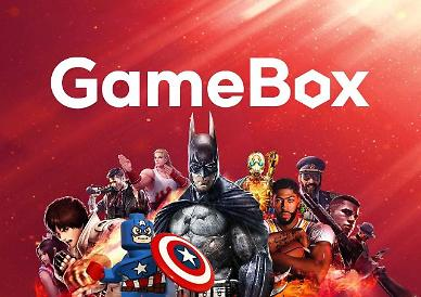KTs cloud gaming service Game Box makes official debut in S. Korea