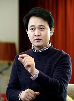 网石游戏捐款10亿韩元支援暴雨受灾地区