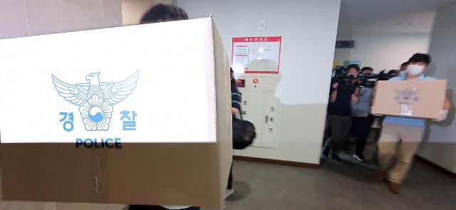 [슬라이드 포토] 경찰, 의암호 사고 순직 경찰관 영결식 이어 춘천시청 압수수색