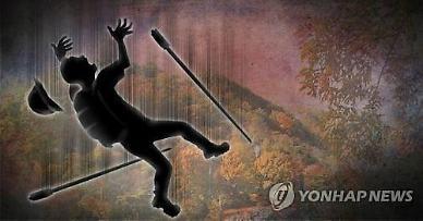 부산 호텔 9층서 20대 남성 추락사