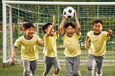 Seoul opens online discussion about ordinance about childrens rights to play