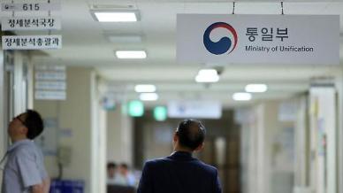 통일부, 코로나19 대응 첫 대북 마스크 반출 승인…이인영 취임 후 3번째