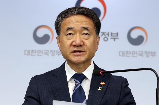 """박능후 장관 """"의사 집단휴진 유감…국민 신뢰‧지지 얻기 어려울 것"""""""