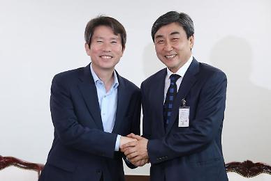 이인영, 종교계·민간단체에 남북 협력 활성화 지지·협력 요청