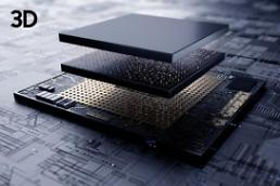 Samsung uses silicon-proven 3D IC packaging technology for advanced nodes