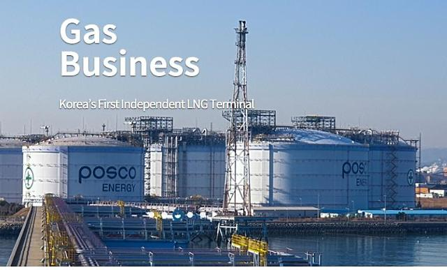 POSCO Energy demonstrates plasma treatment to reduce NOx at LNG power plant