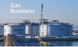 .POSCO Energy demonstrates plasma treatment to reduce NOx at LNG power plant.