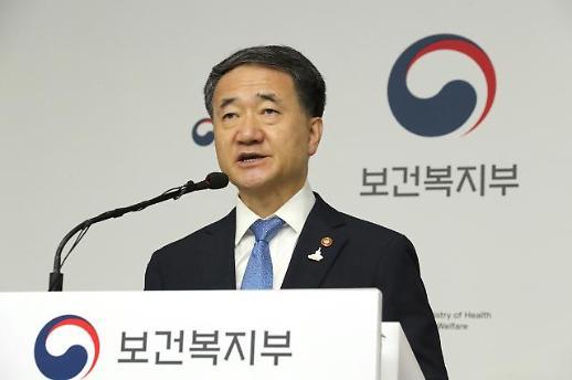 韩国政府呼吁与大韩医师协会就罢工进行对话