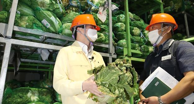 농식품부, 집중호우 피해 농업인 고통분담 나선다