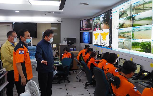 [어제의 한 Zoom] 특별재난지역 추가·의사 총파업·광복절 특사·코로나19·날씨