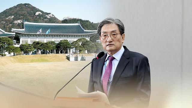韩青瓦台幕僚人事调动告一段落 幕僚长留任