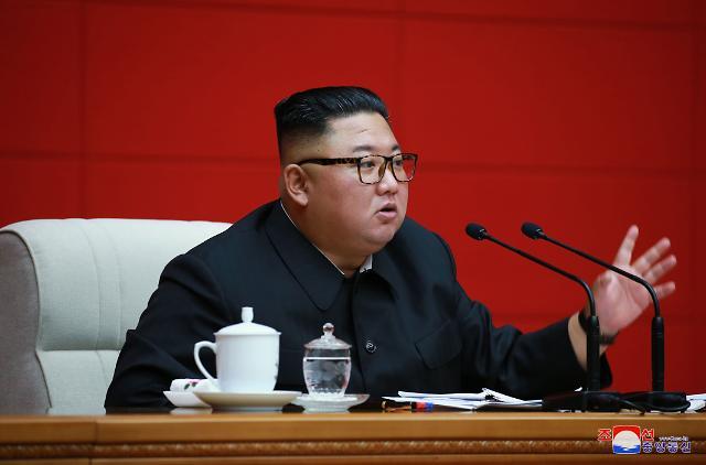 [포토] 북한 김정은 위원장, 정치국 회의 주재