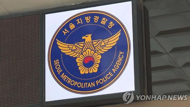 경찰, 박사방 범행 적극가담 유료회원 2명 구속영장
