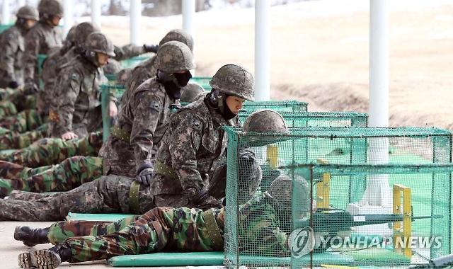 집중호우 특별재난지역 예비군훈련 면제