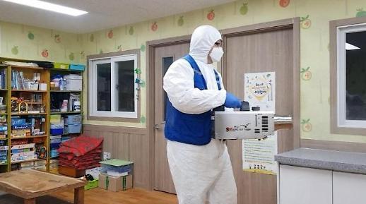 Số ca nhiễm Covid-19 tại Hàn quốc tăng đột biến với 103 ca