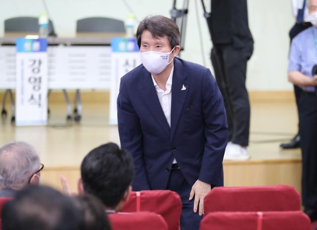 """이인영 """"北 개별관광, 실향민·이산가족 고향 방문부터 시작"""""""
