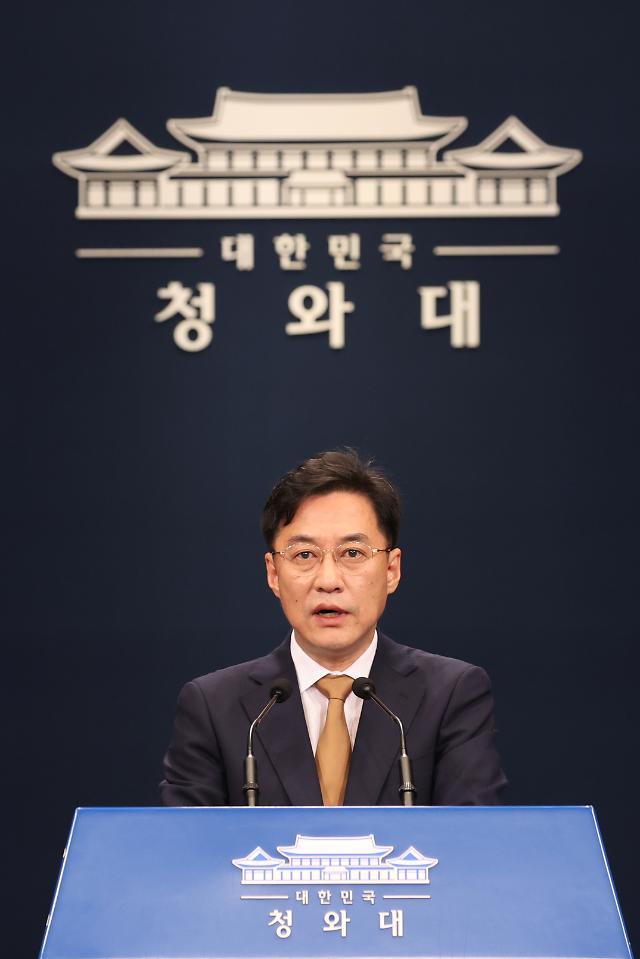"""靑, 신임 차관급 9명 모두 1주택자…""""주거정의 실현"""""""