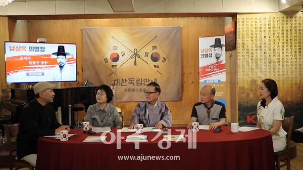 광복 75주년 맞아 남상목 의병장 추모 콘서트 영상 공개