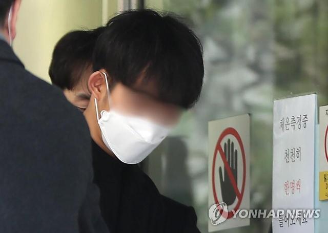 조주빈에 피해자 개인정보 넘긴 공익요원, 징역 2년