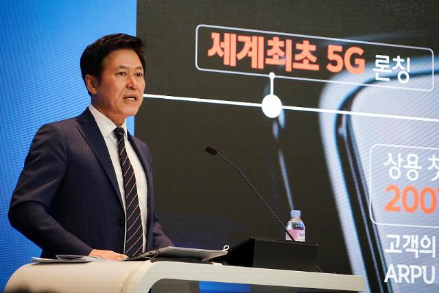 """박정호 SK텔레콤 사장, 상반기 보수 44억2000만원…""""5G·초협력 성과"""""""
