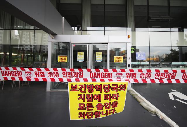 서울시, 30일까지 7560개 종교시설 집합제한
