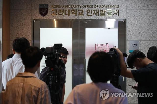 제2의 직인파일 사태… 정경심 재판서 또 드러난 검찰의 거짓말