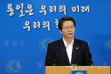 류길재 前 통일부 장관, 15일 별세…박근혜 정부 초대 통일장관