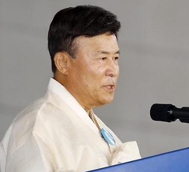 김원웅 광복회장 대한민국 민족 반역자 청산 못한 유일한 나라