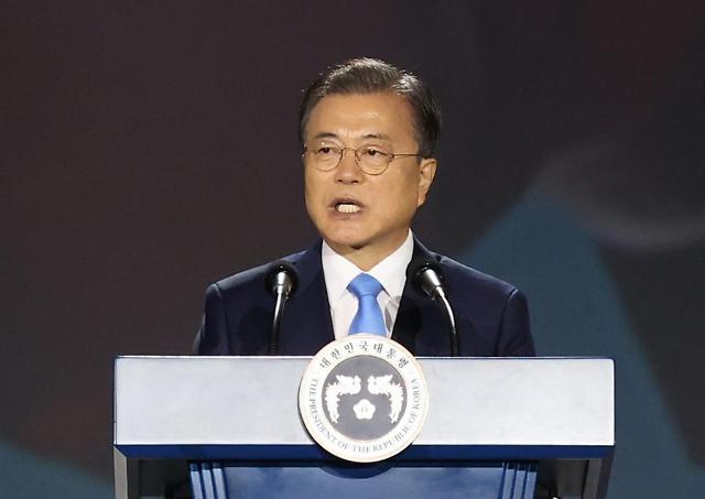 韩国迎光复75周年 文在寅发表讲话