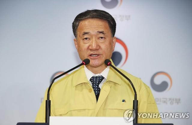 서울·경기, 사회적 거리두기 2단계 격상…PC방도 고위험시설로 지정(종합)