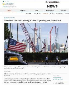 【看新闻学汉语】日媒:中国有望成全球今年唯一实现增长的主要经济体