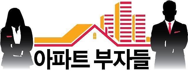 [아파트부자들] 1700만원으로 강남서 내 집 마련에 성공한 32세 직장인