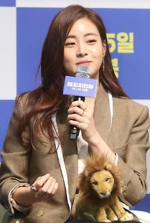 演员姜素拉将与圈外男友月末完婚