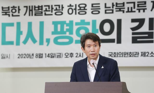 """""""남북협력, 美 협의 필요"""" 해리스 美대사, 이인영 장관 예방…워킹그룹 논의 전망"""
