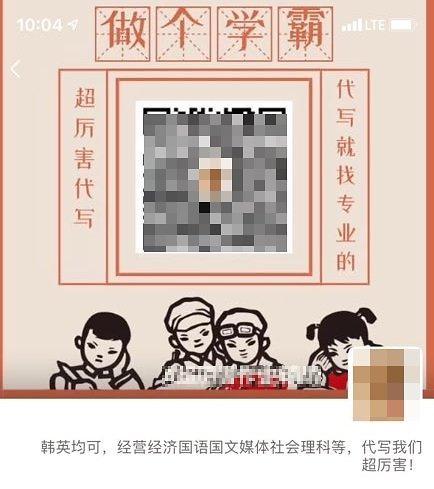 """""""不到6万买一篇博士论文"""" 中国留学生代写趋于产业化"""