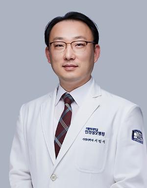[건강칼럼]'열사병' 조심하세요…서민석 가톨릭대학교 인천성모병원 가정의학과 교수